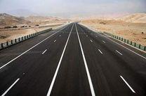 جاده گلپایگان - موته اصفهان امسال به بهره برداری می رسد