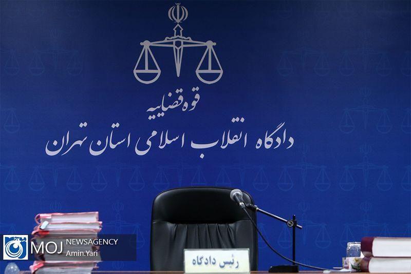 برگزاری دادگاه رسیدگی به متهمان پرونده شاخ های اینستاگرامی