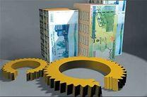 نجات 65 بنگاه اقتصادی بحرانی با تسهیلات بانک ملی ایران