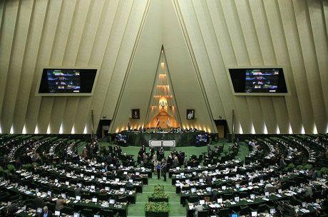 اعلام زمانبندی جلسات و روزهای علنی مجلس