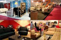 برگزاری ششمین نمایشگاه بینالمللی خانه، مبلمان و دکوراسیون مدرن در اصفهان