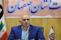 افزایش 20 درصدی صادرات محصولات غذایی کارگو ترمینال اصفهان در دو ماهه اول سال جاری نسبت به کل سال 98