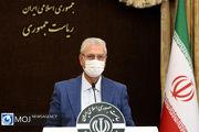 نشست خبری سخنگوی دولت - ۱۵ تیر ۱۴۰۰