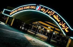 منطقه آزاد اروند بهترین نقطه برای میزبانی مسابقات بین المللی است