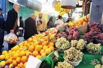قیمت انواع میوه و ترهبار برای فروش در شب یلدا اعلام شد