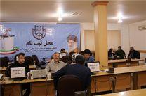 مراجعه وثبت نام 30 داوطلب دیگر در سراسر استان کردستان