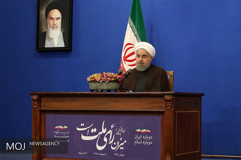 مجمع بانک مرکزی به ریاست روحانی آغاز شد