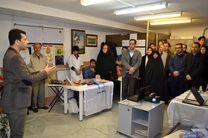 نمایشگاه دستاوردهای علمی و پژوهشی دبیرستان دوره دوم پسرانه سما واحد رشت