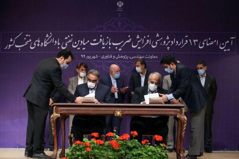 دانشگاه صنعتی اصفهان، مجری طرح پژوهشی افزایش ضریب بازیافت میدان نفتی مارون