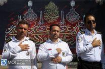 هیئت عزاداران حسینی (ع) اورژانس تهران