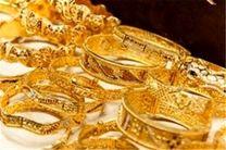 جریمه یک میلیارد تومانی دو قاچاقچی طلا در اصفهان