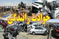 یک کشته و سه مصدوم در برخورد خودروی مگان و کامیون در جاده هراز