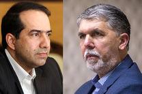 وزیر فرهنگ و ارشاد اسلامی و رئیس سازمان سینمایی جشنواره بینالمللی فیلمهای کودکان و نوجوانان پیام دادند
