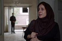 حضور فیلم سینمایی «قصیده گاو سفید» در جشنواره ادینبورگ