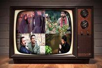 فیلم های سینمایی و تلویزیونی آخر هفته سیما اعلام شد