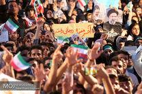 موج حماسه ایران در حمایت از «رئیسی» به تهران رسید/ سیل 300 هزار نفری مردم تهران/نه به وضع موجود با حضور گسترده