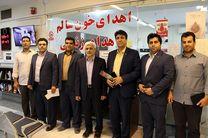 مدیر و کارکنان بانک رفاه استان لرستان خون اهدا کردند