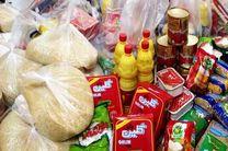 ۱۵۱ هزار مددجوی اصفهانی سبد کالا دریافت کردند