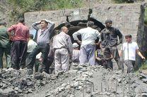 انفجار در معدن دیزنکلای شهرستان نور