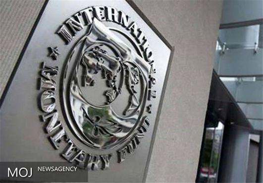 صندوق بین المللی پول ۵.۳ میلیارد دلار به عراق وام میدهد
