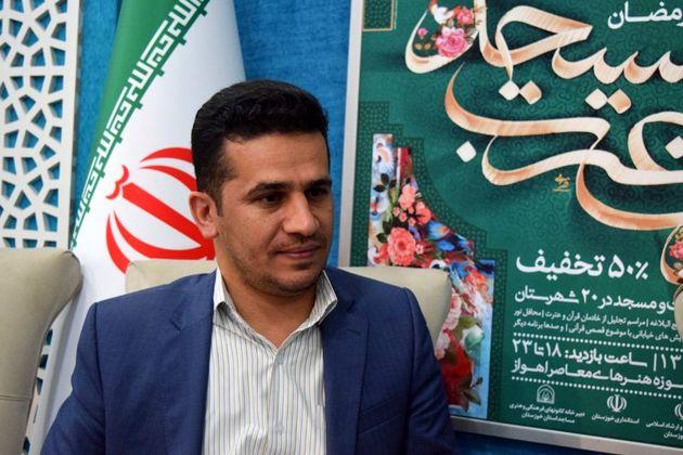 دیدار هفت شاعر خوزستانی با مقام معظم رهبری