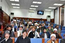 ابرهای تیره در روابط کابل - اسلام آباد