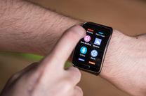 ساعت هوشمند متفاوت ساخته شد