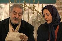 سریال خانه پدری از شبکه پنج سیما پخش می شود