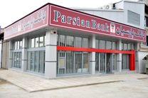 تقدیر از تیم بانک پارسیان در آیین تجلیل از برگزیدگان نخستین المپیاد بین بانکی