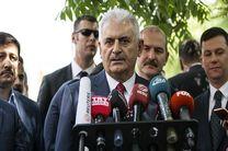 ادعای یلدریم با عمل ترکیه منافات دارد