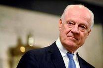دور بعدی مذاکرات ماه آینده در ژنو برگزار می شود