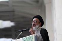 دعوت تولیت آستان حضرت معصومه(س) برای حضور حداکثری مردم در انتخابات