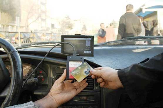 کرایه تاکسی در کرمانشاه الکترونیکی میشود
