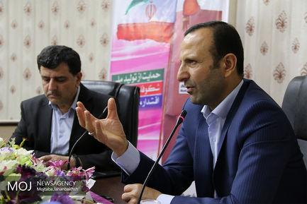 نشست خبری مدیر سازمان فنی و حرفه ای استان اصفهان