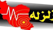 زلزله 5.8 ریشتری سیرچ در کرمان را لرزاند
