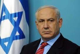 نتانیاهو از قطع کمک های آمریکا به تشکیلات خودگردان فلسطین استقبال کرد