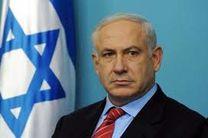 اسرائیل تا ابد در جولان می ماند