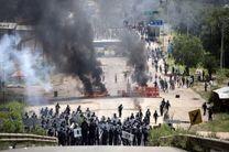 کشته شدن سه معلم در اعتراضات مکزیک