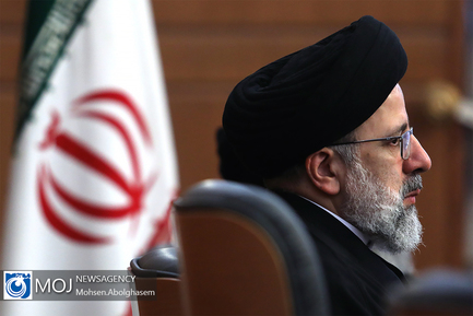 هفتمین جلسه مشترک هیات رییسه مجلس خبرگان رهبری / رییسی