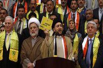 انتخابات آتی عراق؛ ابهام در سرنوشت، دگرگونی در آرایش نیروهای سیاسی