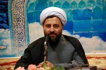 همایش استانی ستاد ساماندهی شئون فرهنگی در اصفهان برگزار می شود