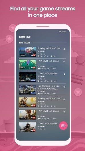 اپلیکیشن استریم زنده بازی سامسونگ در گوگل پلی قرار گرفت