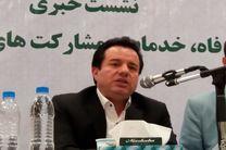 شهرداری تهران سه دهه تکروی کرد