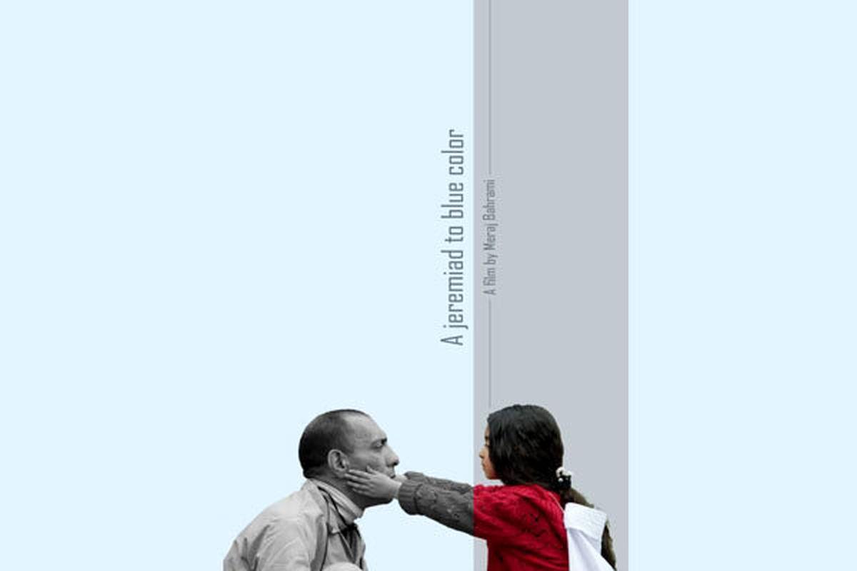 آمادگی فیلم کوتاه «سوگنامهای به رنگ آبی» برای حضور در جشنواره های بین المللی