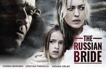 دانلود زیرنویس فیلم The Russian Bride 2019