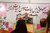 اقتصاد دانشبنیان در اصفهان به یک نتیجه عملی و کاربردی برسد