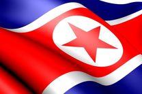 زمین لرزه در کره شمالی به آزمایش هسته ای ارتباطی ندارد