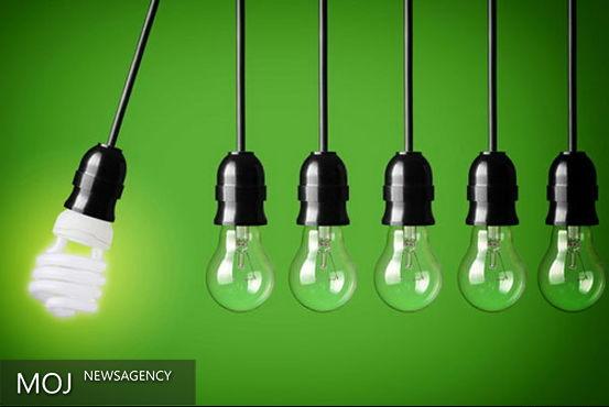 تابستان بدون خاموشی با تعویض لامپ