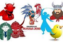 لقب تیم های حاضر در جام جهانی ۲۰۱۸ مشخص شد