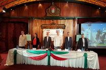 وزیر تجارت خارجی کوبا ایران را شریک مهم کشورش خواند